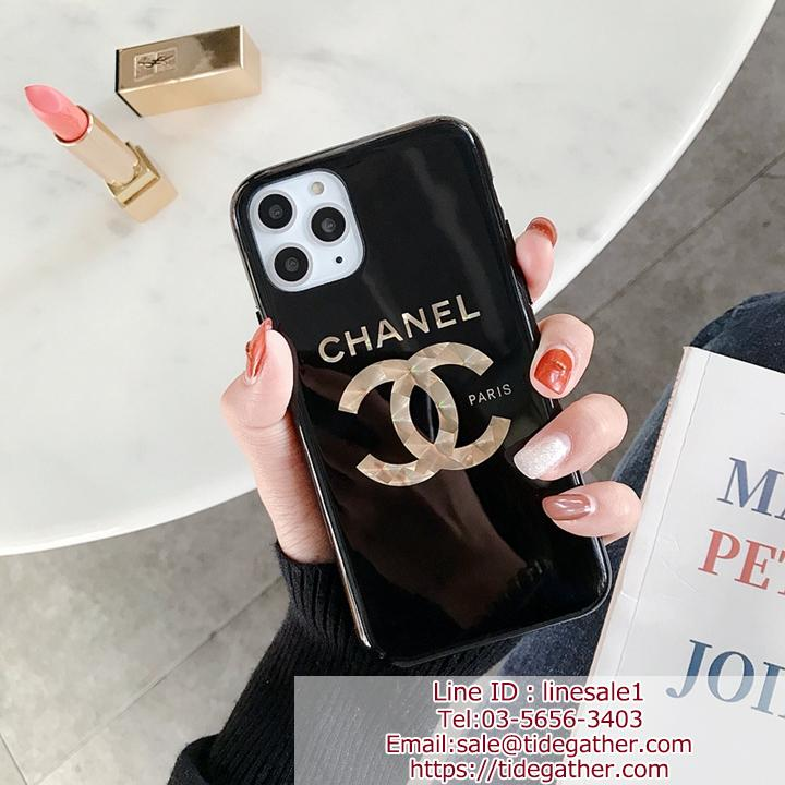 Chanel iphone11pro case
